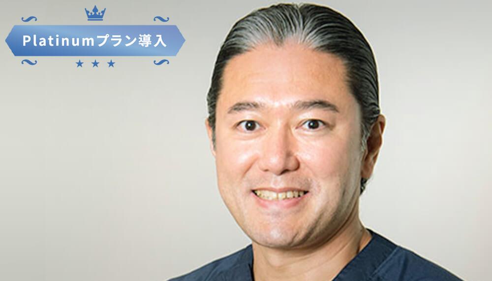 Case02赤坂歯科クリニック